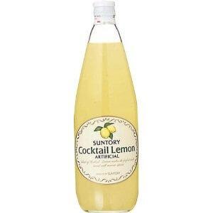 サントリーカクテルレモン